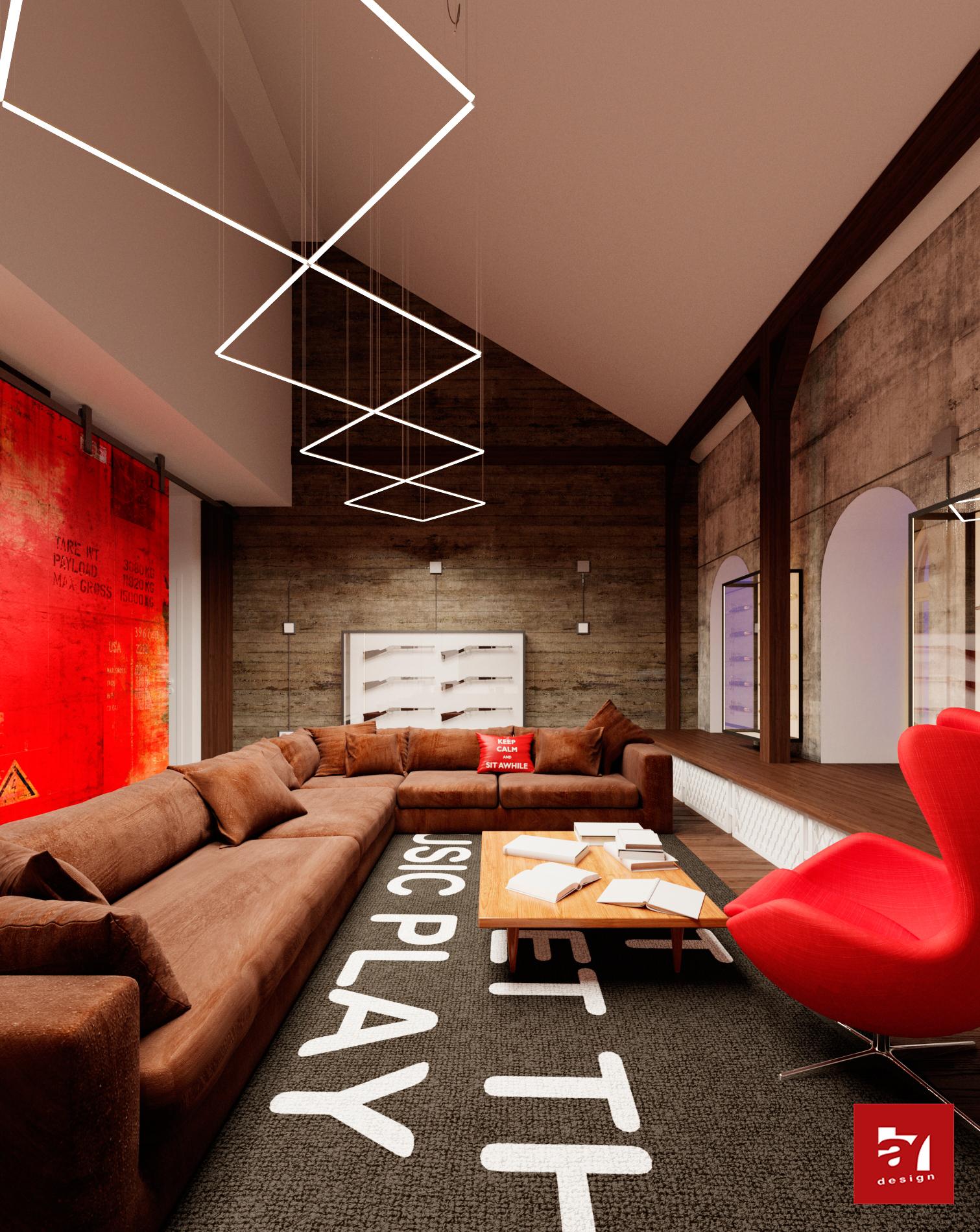 Дизайн оружейной комнаты
