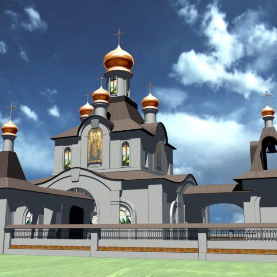 Проект православной церкви