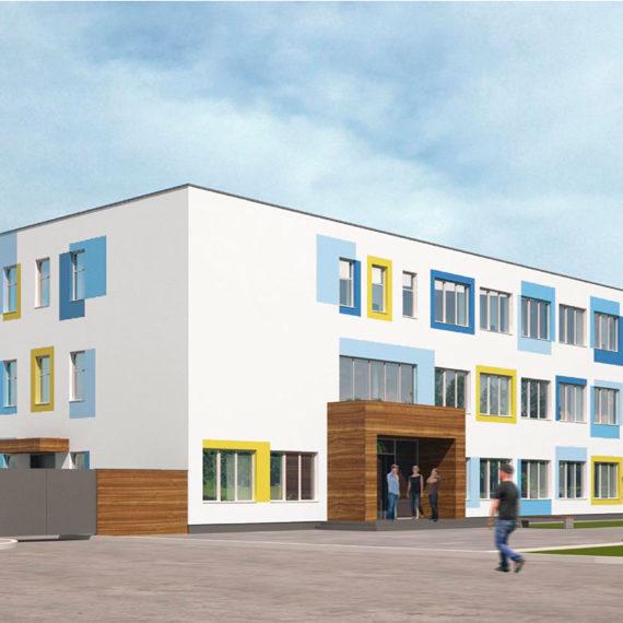 Дизайн фасада административного здания